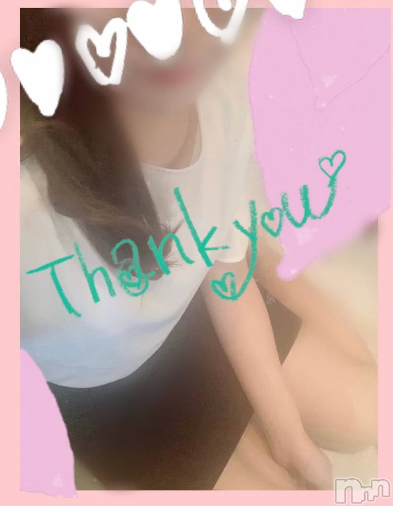 新潟メンズエステGRACE 新潟(グレース ニイガタ) 更科(32)の9月27日写メブログ「お礼です♡」