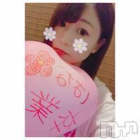 殿町ガールズバーひだまり(ヒダマリ) きいの3月23日写メブログ「卒業式」