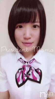 長野デリヘル PRESIDENT(プレジデント) もも(21)の7月14日動画「【音量注意】応援投票お願いします♡」