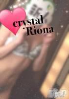 上越デリヘル Club Crystal(クラブ クリスタル) (新人)りおな(20)の5月25日写メブログ「りおな」
