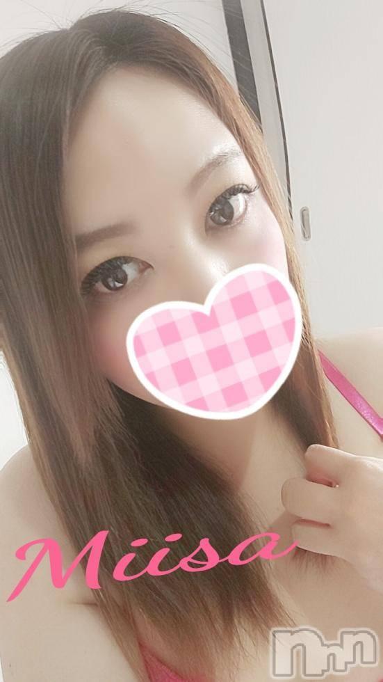 新潟デリヘル激安!奥様特急  新潟最安!(オクサマトッキュウ) みいさ(33)の2月16日写メブログ「お礼です!!」