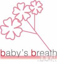 店長 新潟駅前リラクゼーション baby's breath(ベイビーズ ブレス)在籍。