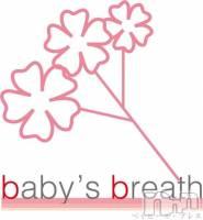 新潟駅前リラクゼーションbaby's breath(ベイビーズ ブレス) 店長の8月9日写メブログ「新人「石井利栄子(いしいりえこ)」の紹介です」