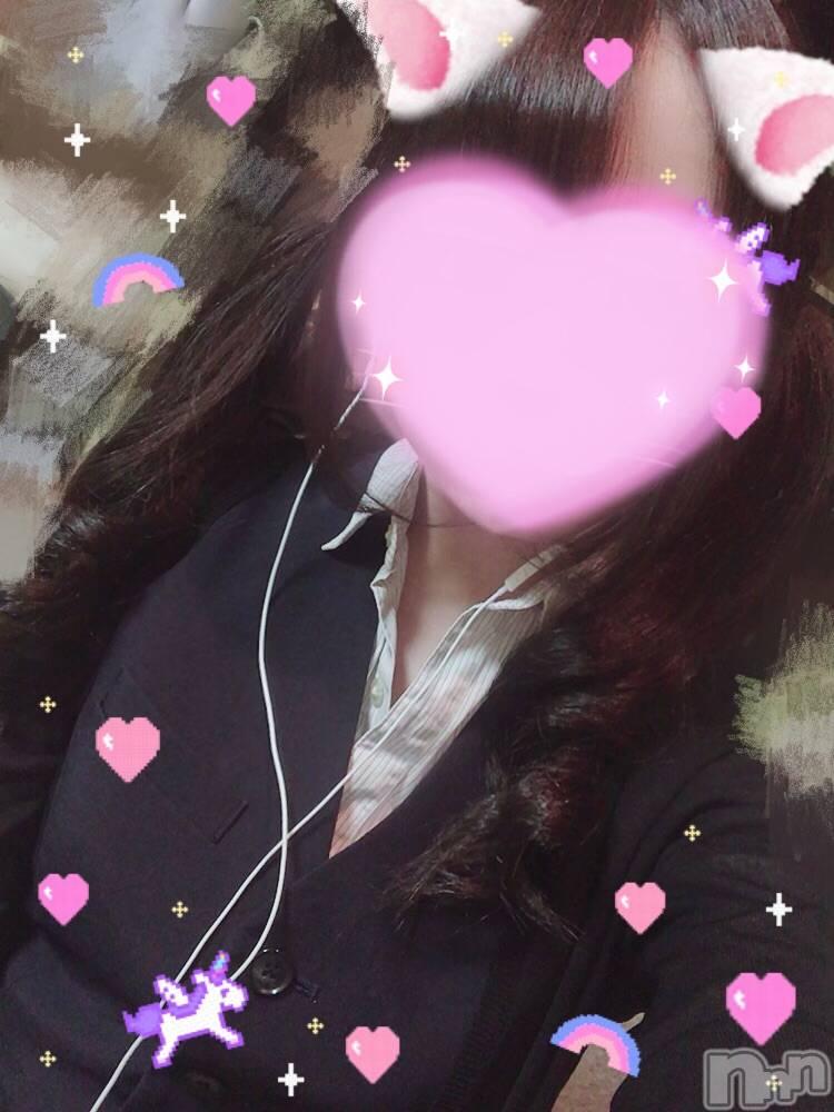 新潟デリヘルOffice Amour(オフィスアムール) まき(20)の1月23日写メブログ「やっと巡り会えた♡笑」