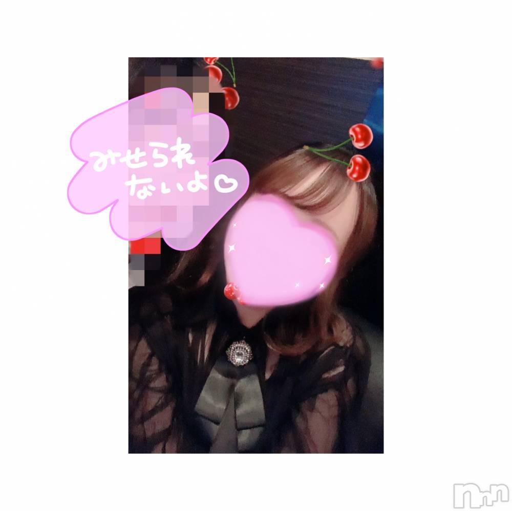 新潟デリヘルOffice Amour(オフィスアムール) まき(20)の9月9日写メブログ「ごめんね、、」