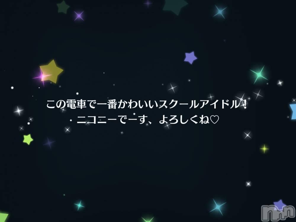 新潟デリヘルOffice Amour(オフィスアムール) まき(20)の9月13日写メブログ「早速✩.*˚」