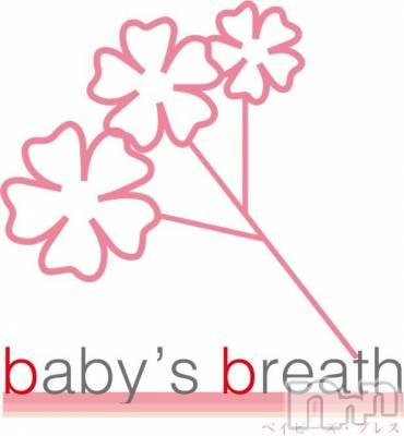 新潟駅前リラクゼーション baby's breath(ベイビーズ ブレス) 西野莉加の画像(1枚目)