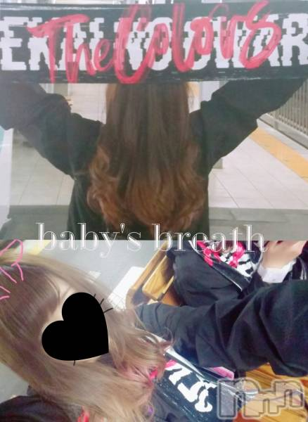 新潟駅前メンズエステbaby's breath(ベイビーズ ブレス) 西野莉加の4月9日写メブログ「完全燃焼♡」