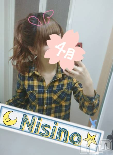 新潟駅前メンズエステbaby's breath(ベイビーズ ブレス) 西野莉加の4月14日写メブログ「ダックスU。・ェ・。U」
