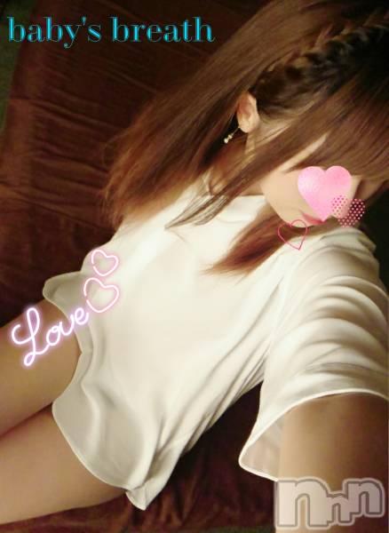 新潟駅前メンズエステbaby's breath(ベイビーズ ブレス) 西野莉加の5月7日写メブログ「ありがとうございました♥」
