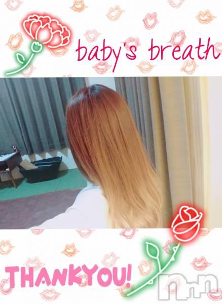 新潟駅前メンズエステbaby's breath(ベイビーズ ブレス) 西野莉加の5月17日写メブログ「母の日♡゙」