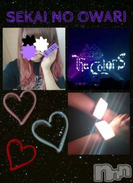 新潟駅前メンズエステbaby's breath(ベイビーズ ブレス) 西野莉加の7月22日写メブログ「セカオワ♡」