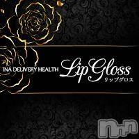 伊那デリヘル Lip Gloss(リップグロス)の1月2日お店速報「本日お休み」