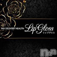 伊那デリヘル Lip Gloss(リップグロス)の8月4日お店速報「本日出勤多数!!!」