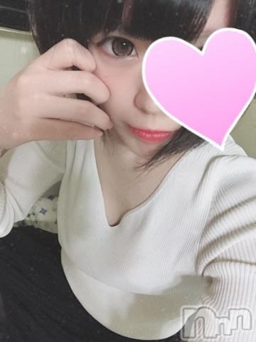 新潟デリヘルMinx(ミンクス) 由紀【新人】(20)の2018年6月14日写メブログ「退勤っ!」