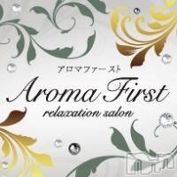 遠山 ゆかり(28) 身長ヒミツ。新潟駅南リラクゼーション Aroma First(アロマファースト)在籍。