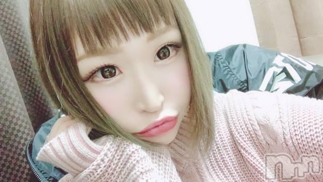 新潟デリヘルFantasy(ファンタジー) まこ(25)の3月18日写メブログ「おはよう!」