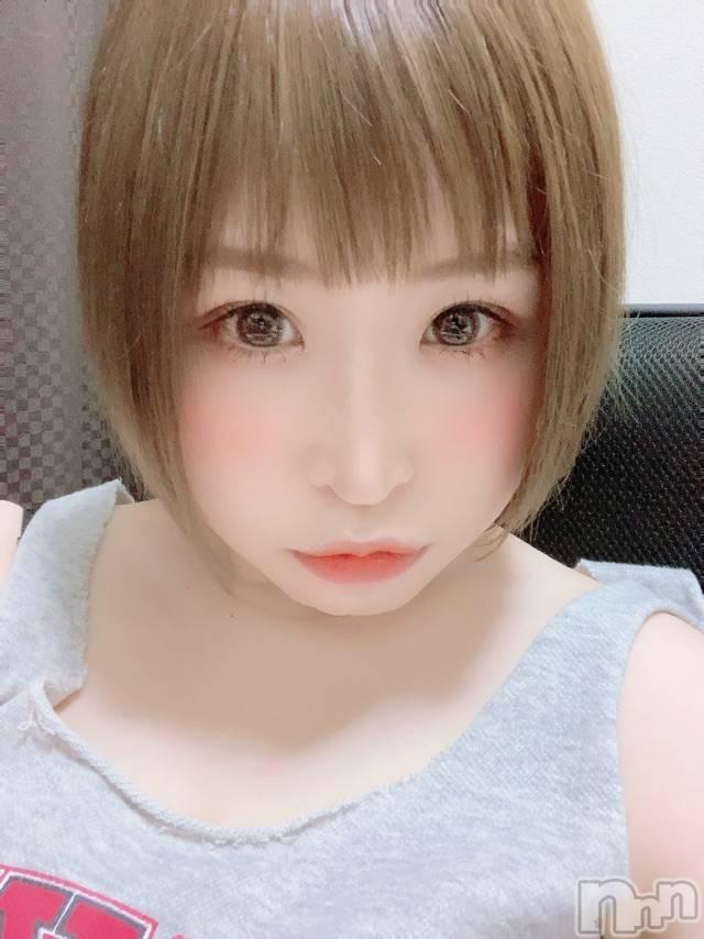 新潟デリヘルFantasy(ファンタジー) まこ(25)の7月20日写メブログ「しゅっきん😎」