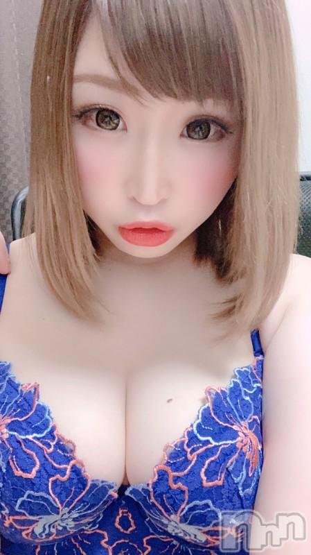 新潟デリヘルFantasy(ファンタジー) まこ(25)の2020年1月14日写メブログ「準備?」