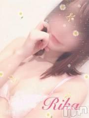 新潟デリヘルFantasy(ファンタジー) りか(24)の11月12日写メブログ「なかよしのお兄さま お誕生日おめでとう」