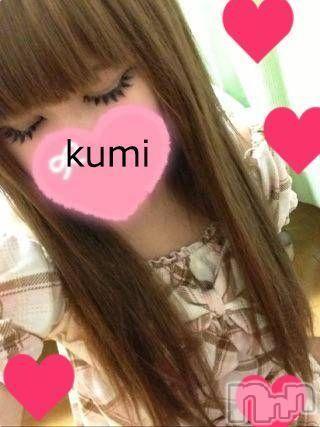 新潟デリヘルFantasy(ファンタジー) くみ(22)の2019年1月11日写メブログ「きゅん?」