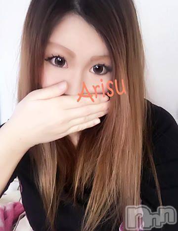 新潟デリヘルFantasy(ファンタジー) ありす(23)の2月15日写メブログ「お礼!リピ様」