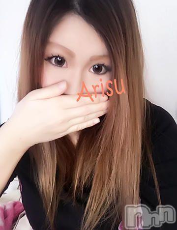 新潟デリヘルFantasy(ファンタジー) ありす(23)の2019年8月15日写メブログ「やったー」