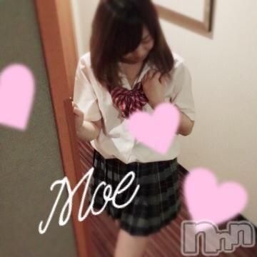 新潟デリヘルFantasy(ファンタジー) もえ(21)の2019年5月17日写メブログ「お礼?」