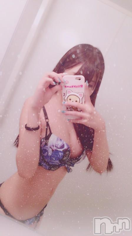 上田デリヘルBLENDA GIRLS(ブレンダガールズ) ゆい☆美少女(20)の2018年5月16日写メブログ「おれい☆彡.。」