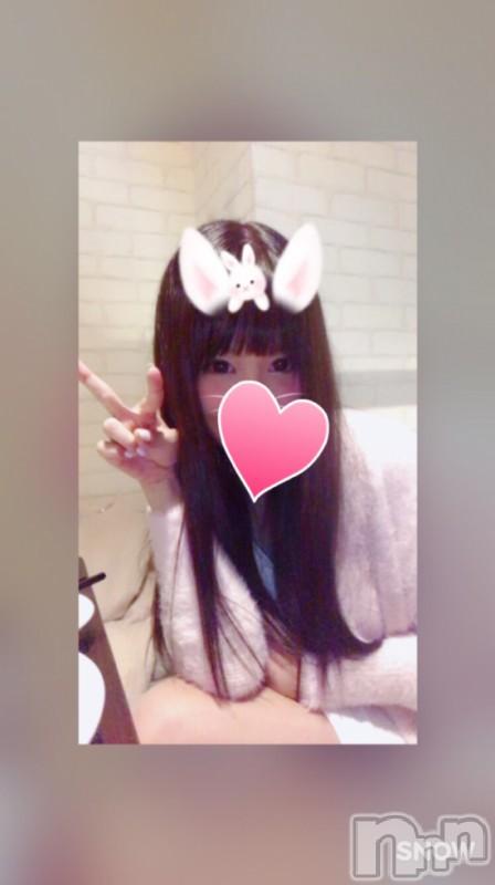上田デリヘルBLENDA GIRLS(ブレンダガールズ) ゆい☆美少女(20)の2018年5月17日写メブログ「おれい☆彡.。」