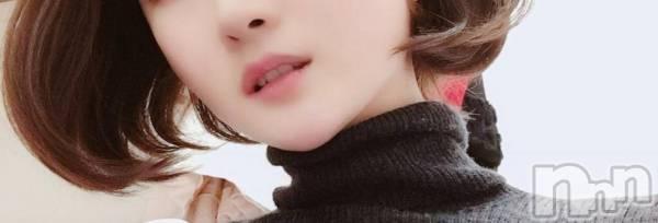 新潟デリヘルMax Beauty(マックスビューティー) 新人レイ現役○生(19)の4月21日写メブログ「はじめまして♡」