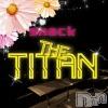 権堂スナック snack THE TITAN(スナック タイタン)の5月20日お店速報「1週間ありがとうございました❗」