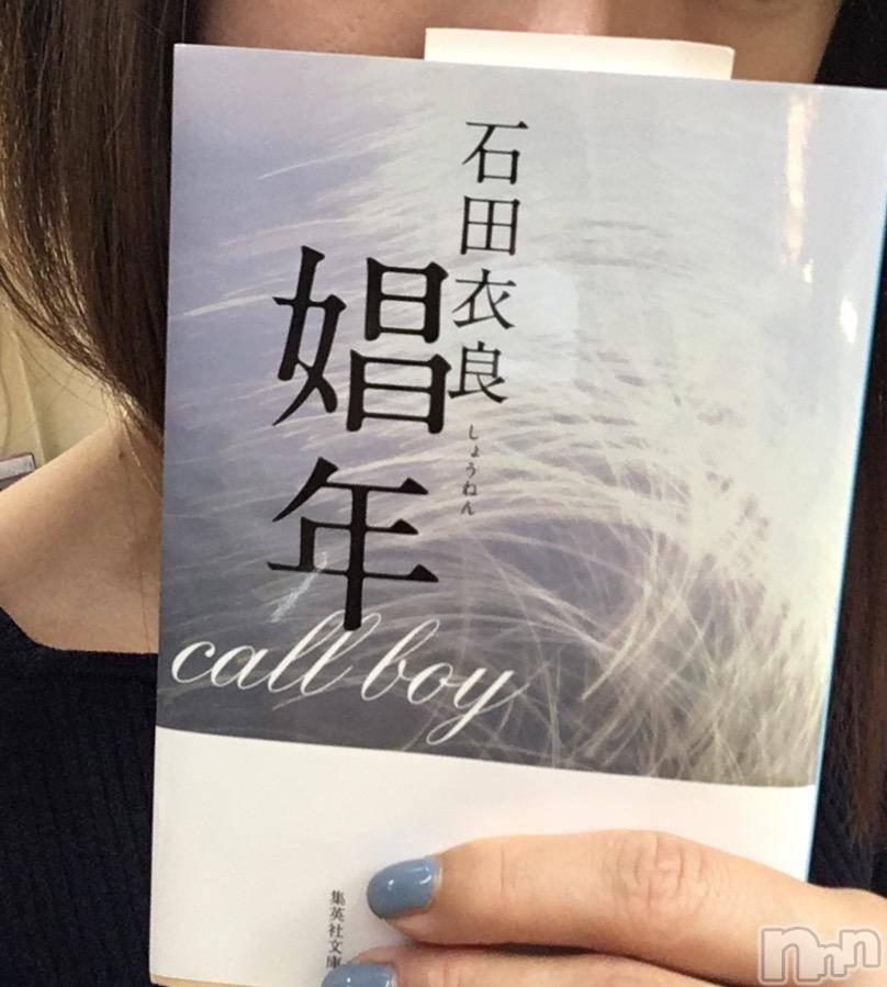 上田デリヘルENDLESS 上田店(エンドレス ウエダテン) さくら(28)の10月9日写メブログ「渇きと欲求」