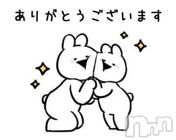 新潟ソープ新潟バニーコレクション(ニイガタバニーコレクション) ノノカ(26)の11月28日写メブログ「11/28??」