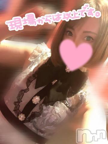 新潟ソープ新潟バニーコレクション(ニイガタバニーコレクション) ノノカ(26)の7月14日写メブログ「今日も??」