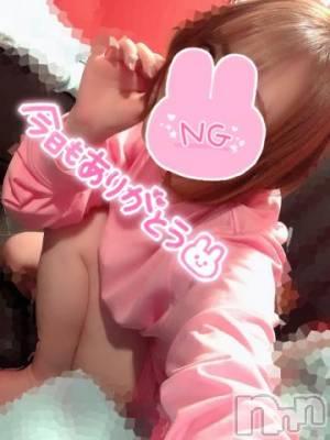 新潟ソープ 新潟バニーコレクション(ニイガタバニーコレクション) ノノカ(26)の1月5日写メブログ「今度こそ本当に!」