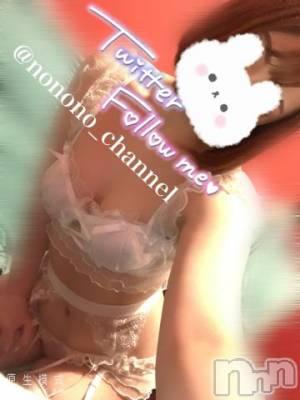 新潟ソープ 新潟バニーコレクション(ニイガタバニーコレクション) ノノカ(26)の7月16日写メブログ「最終日もたくさん??? ?」