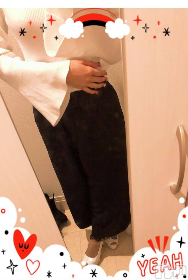 松本デリヘルColor 彩(カラー) えみり(21)の1月15日写メブログ「無。」