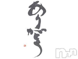 長野人妻デリヘル 長野奥様幕府(ナガノオクサマバクフ) モモヨ(25)の5月21日写メブログ「1日目終了!」