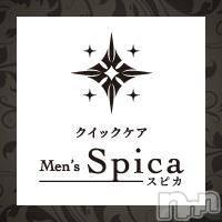 古町その他業種脱毛・クイックケア Men's Spica-メンズスピカ-(メンズスピカ) の2018年6月15日写メブログ「お姉さま降臨♡(^O^)」
