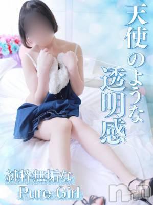 新人 ちえ(18) 身長154cm、スリーサイズB80(C).W58.H80。長岡デリヘル A 長岡店在籍。