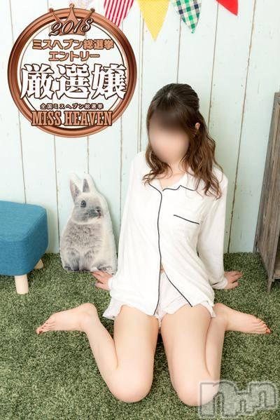 新潟手コキsleepy girl(スリーピーガール) かんなちゃん(19)の11月16日写メブログ「シコシコガールかんな久々出勤‼︎‼︎」