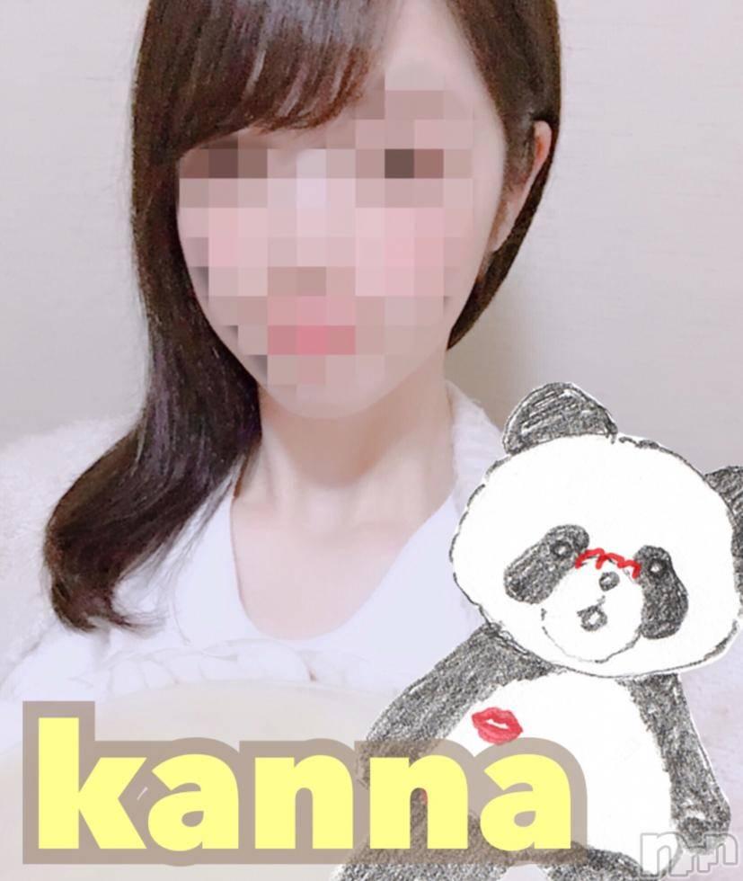 新潟手コキsleepy girl(スリーピーガール) かんなちゃん(19)の2月14日写メブログ「おひさしぶりーふ」
