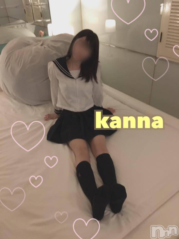 新潟手コキsleepy girl(スリーピーガール) かんなちゃん(19)の3月11日写メブログ「でんぐり返し」