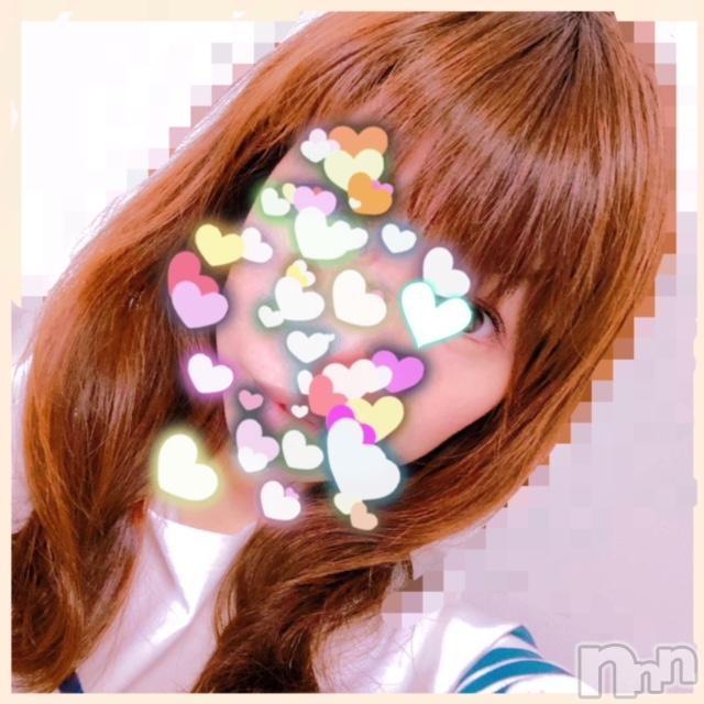 新潟ソープ新潟バニーコレクション(ニイガタバニーコレクション) アカネ(27)の2018年4月17日写メブログ「スマホ直ったら見てね!」
