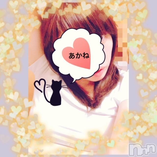 新潟ソープ新潟バニーコレクション(ニイガタバニーコレクション) アカネ(27)の2018年4月17日写メブログ「今日もありがとうございました。」