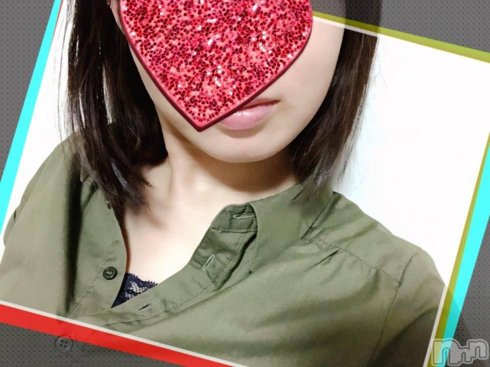 長岡デリヘルInfinity(インフィニティ) 杏樹(24)の6月17日写メブログ「イメチェンしました!」