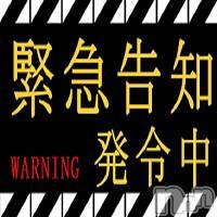 新潟人妻デリヘル(イソジマダムニイガタテン)の2021年5月5日お店速報「いよいよ始まります!周年祭!」