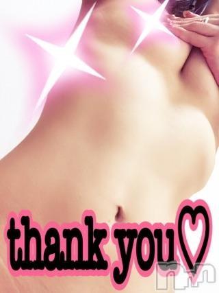 新潟ソープ新潟バニーコレクション(ニイガタバニーコレクション) シズク(25)の2018年4月17日写メブログ「ありがとうございました!」