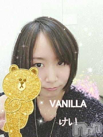 松本デリヘルVANILLA(バニラ) けい(22)の4月19日写メブログ「ごめんなさい?」